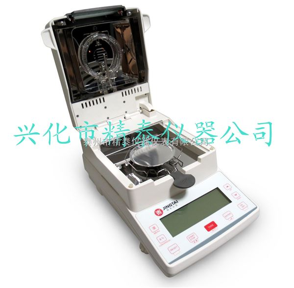 聚碳酸酯水分测定仪