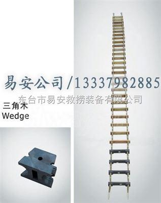 木制船用登乘梯