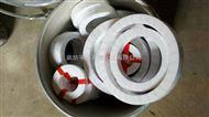 四氟法兰垫生产厂家聚四氟乙烯垫片高质量价格