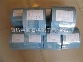 DN50高压中压耐油石棉橡胶板垫 无石棉垫片
