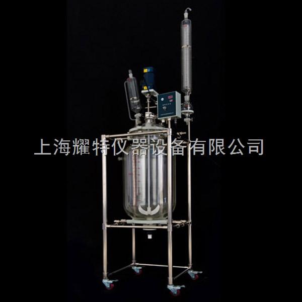 50L玻璃反应釜