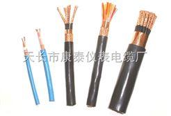 ZRC-DJYP3VP3电缆/10*2*1.5