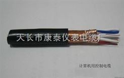 ZR-DJYP2V电缆/4*2*0.75