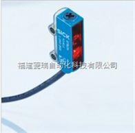 西克G2S 迷你型光电传感器