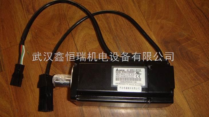 6fc5548-0ab12-0aa0西门子步进电机 vfd022m43b台达变频器 台达伺服