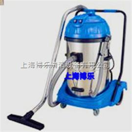 江蘇吸塵吸水機
