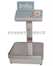 PW南京带标签内置打印计重电子秤批发