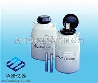 HHminituminitu低溫存儲容器