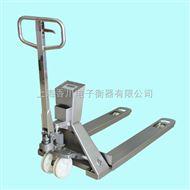 XC香川DCS-FS1吨省电王叉车秤 2吨电子叉车磅 3吨防水电子叉车秤