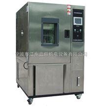 LY-HWHS系列可程式恒温恒湿试验箱