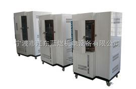 LYDW系列低温环境试验箱,低温试验箱促销