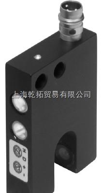 KCD2-STC-1.20,德国P+F槽型光电开关