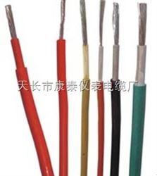 JEM电机引接电缆