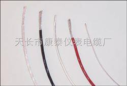 鍍銀耐高溫電纜/3*0.12