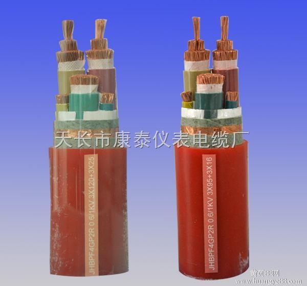 ZR-BPGGP2阻燃变频电缆/3*185 3*35使用条件: 1、 额定电压U0/U:0.6/1KV. 2、 电缆导体长期允许最高温度为90度,短路时最高温度250度 3、 安装敷设环境温度不低于0度,固定敷设时环境温度不低于-10度. 4、 电缆允许最小弯曲半径不小于15D(D-电缆外径,mm) ZR-BPGGP2阻燃变频电缆/3*185 3*35产品性能: 1、 BRYJVP12R-TK、ZRBPYJVP12R-TK型设计采用符合GB/T3956-1997规定的第5类软绞合铜导体。 2、 交联聚乙烯