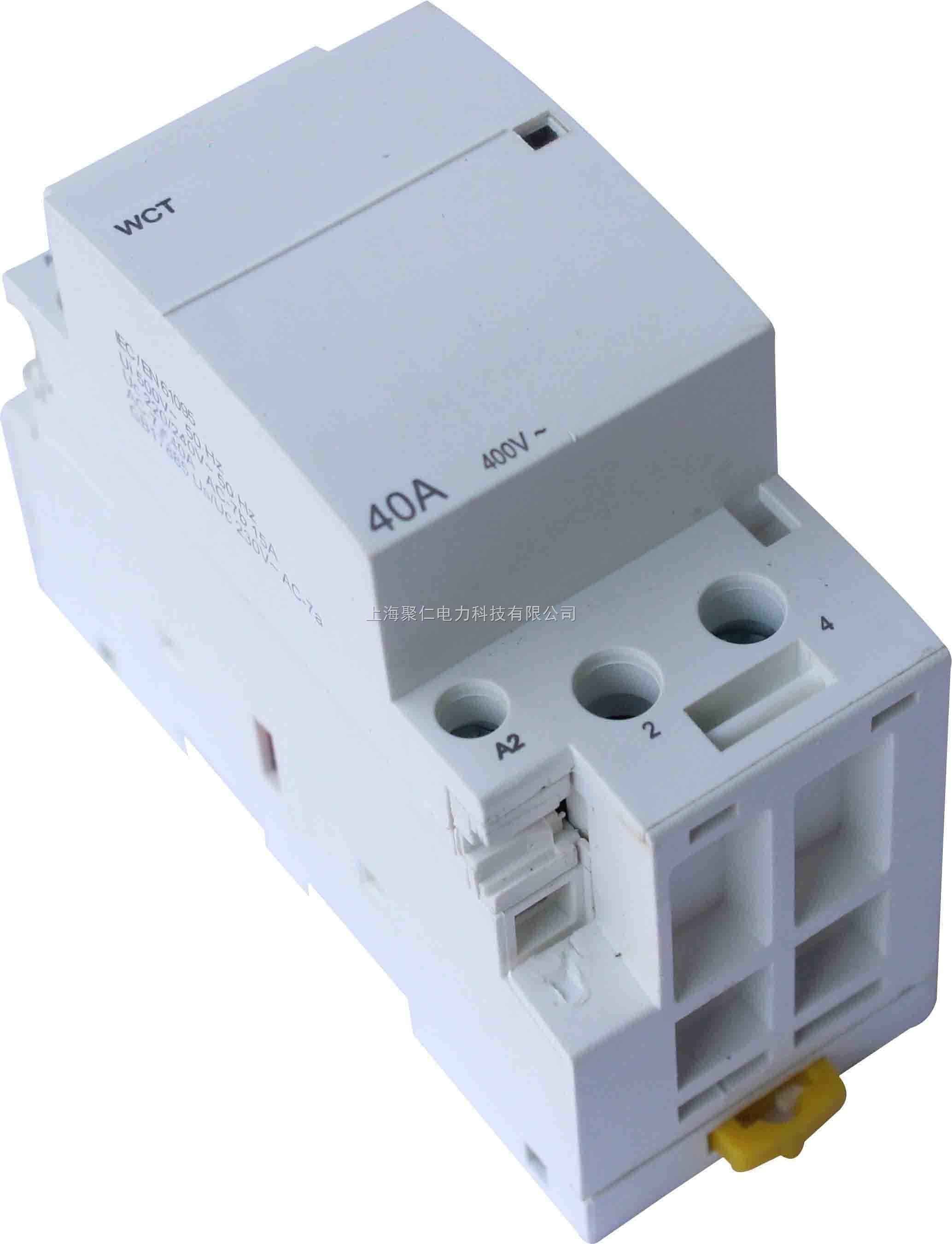 nch8-40/20 低价正泰接触器nch8-40/20_交流接触器原理