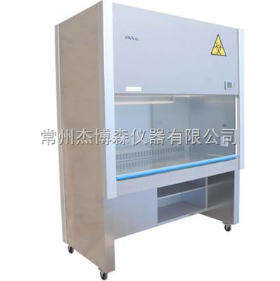 BHC-1300IIA/B3实验级生物安全柜
