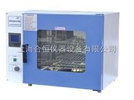 YHW-600远红外速干燥箱