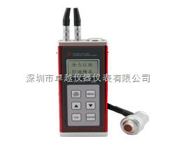 HCH-2000C+测厚仪
