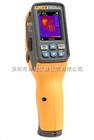 Fluke VT04 可視紅外測溫儀