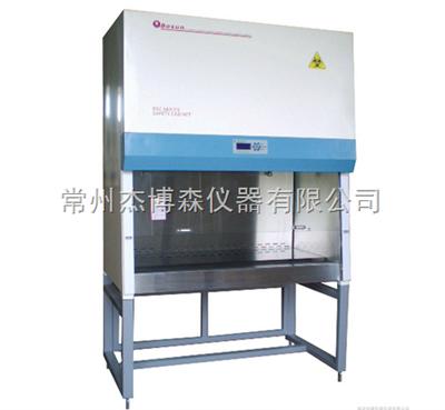 BHC-1300IIA2二级生物安全柜