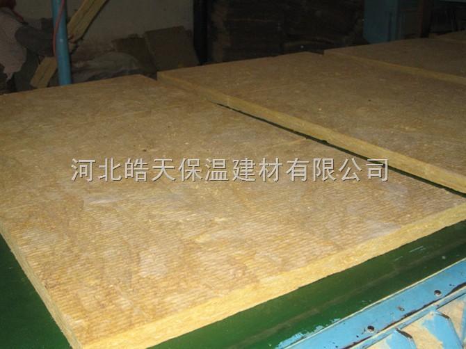 屋面岩棉板价格,屋顶憎水岩棉板厂家