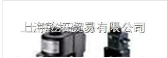 HERION海隆真空电磁阀,DB0GS6HGZ700013OV