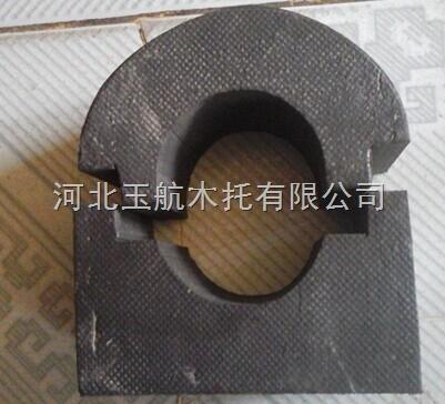 玉航橡塑木托 防震型