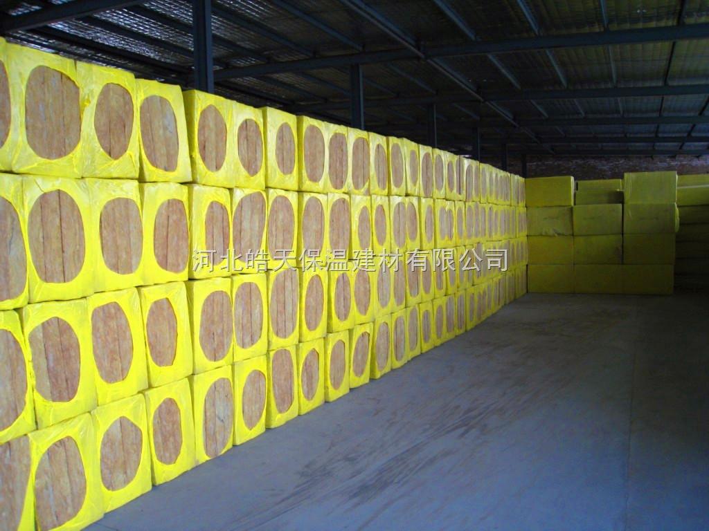 外墙硬质保温岩棉板价格