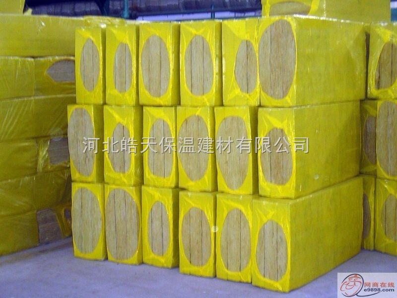外墙憎水岩棉板,外墙保温岩棉板
