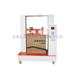 GB/T13252包装容器钢提桶耐堆码性试验机