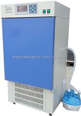 PTS-250Y药品稳定性试验箱