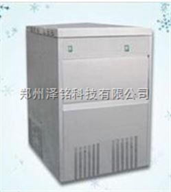 250KG全自动雪花制冰机/实验室雪花制冰机