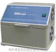 YDZ-3植物油脂烟点自动测定仪/烟点仪