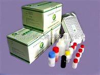 兔催乳素(PRL)ELISA试剂盒