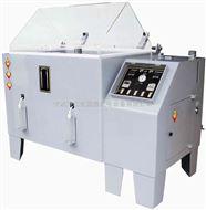 LY-YW-60耐盐雾设备,盐雾实验设备,盐雾耐腐蚀试验设备