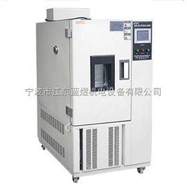 高低温交变湿热试验箱,杭州高低温交变湿热试验箱,高温老化试验箱