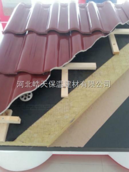 楼房屋面硬质保温岩棉板,屋顶隔热防火岩棉板