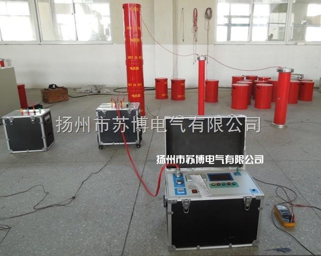 高压电缆交流耐压试验设备装置供应