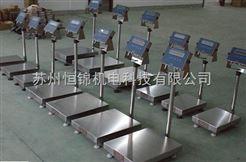 60KG/1G防爆电子秤,制药行业专用不锈钢防爆台秤