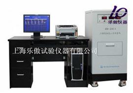 HD-2011二路低本底α、β测量仪