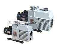 2XZ-4B双级高速直联旋片真空泵