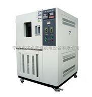 LY-QL-150L臭氧老化试验箱,150L臭氧老化箱