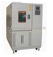 LY-SN-900氙灯耐气候老化试验箱,氙灯老化箱厂家