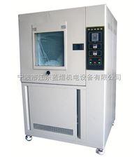 LY-SC-500防尘试验箱,砂尘试验机