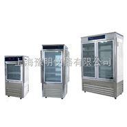 实验型低温光照培养箱组织细胞培养