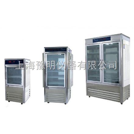 实验型低温光照培养箱PGXD-350
