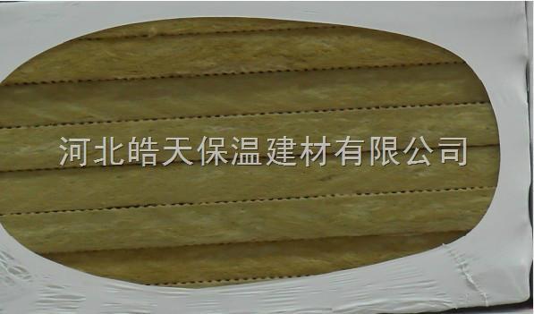 厂家低价销售保温岩棉板,A级防火岩棉板