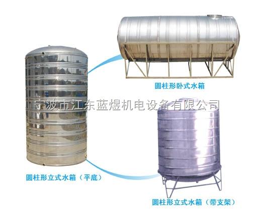 圆形不锈钢保温箱,热空气能保温桶