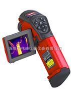 UTi160A优利德UTi160A红外热成像仪